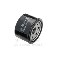 Suzuki 25-70hp Oil Filter (OSOF87J)