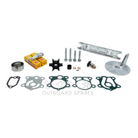 Yamaha 40-50hp 2 Stroke Service Kit with Anodes (OSSK11A)