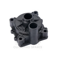 Yamaha 115-250hp Water Pump Housing (OSWH61A)