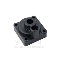 Yamaha 20-25hp Water Pump Housing (OSWH6L2)