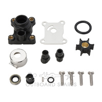 Evinrude Johnson 9.9-15hp Water Pump Kit (OSWK394)