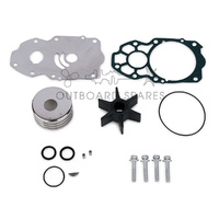 Yamaha 225-300hp Water Pump Kit (OSWK6CE)