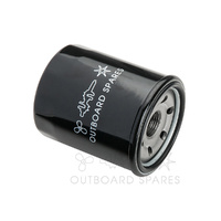 Suzuki 150-300hp Oil Filter (OSOF96J)