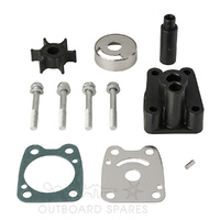 Yamaha 4-5hp Water Pump Kit (OSWK6E0)